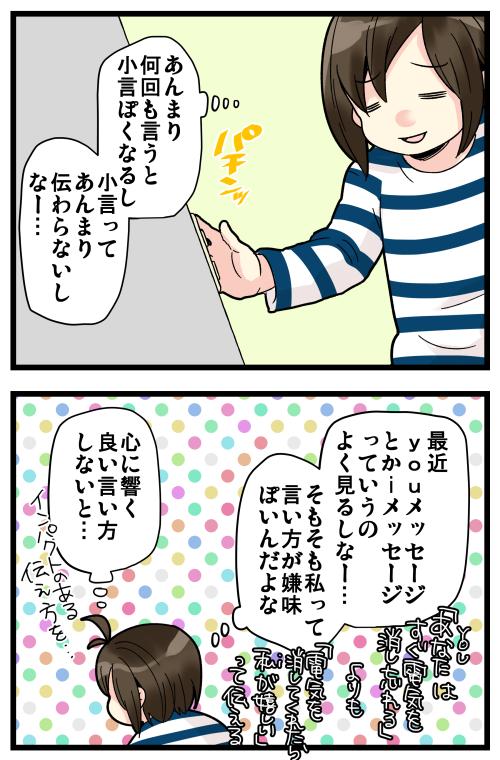 blog200212_3