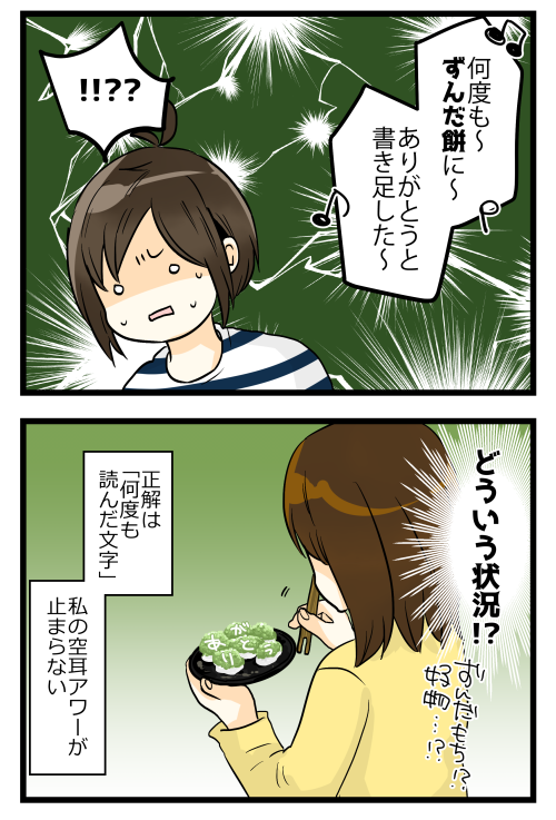 blog190206_4