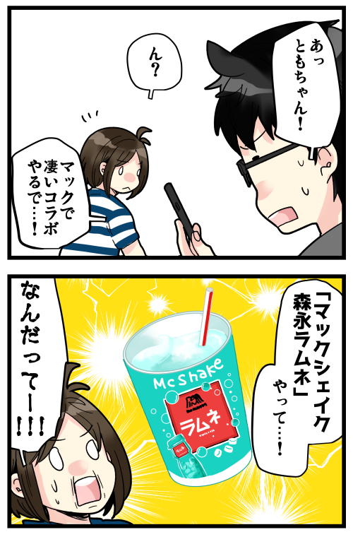 blog200530_2
