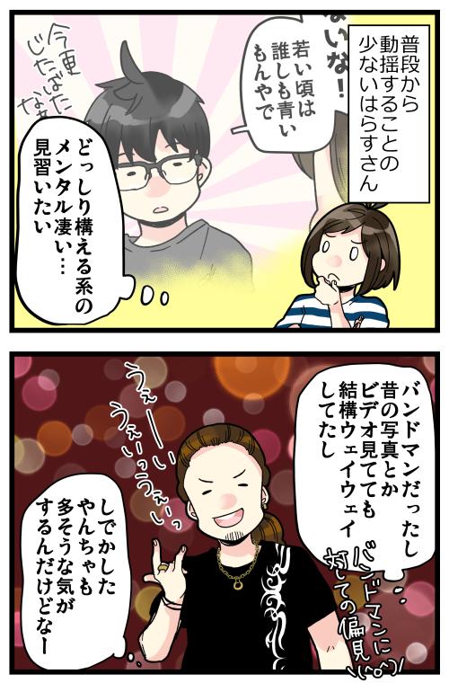 blog200601