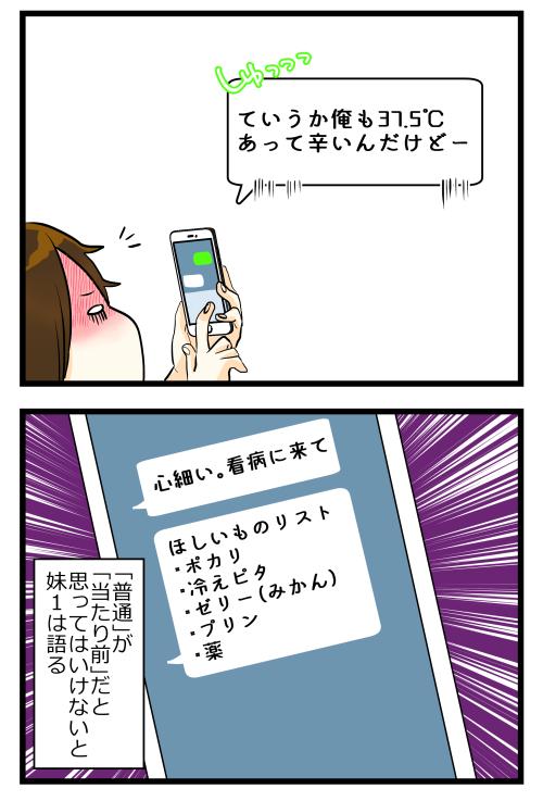 blog190313_4