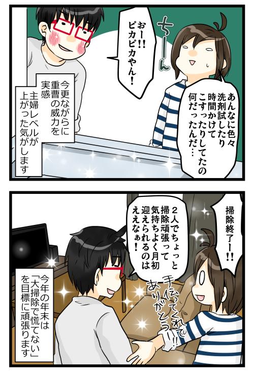 blog180327_4