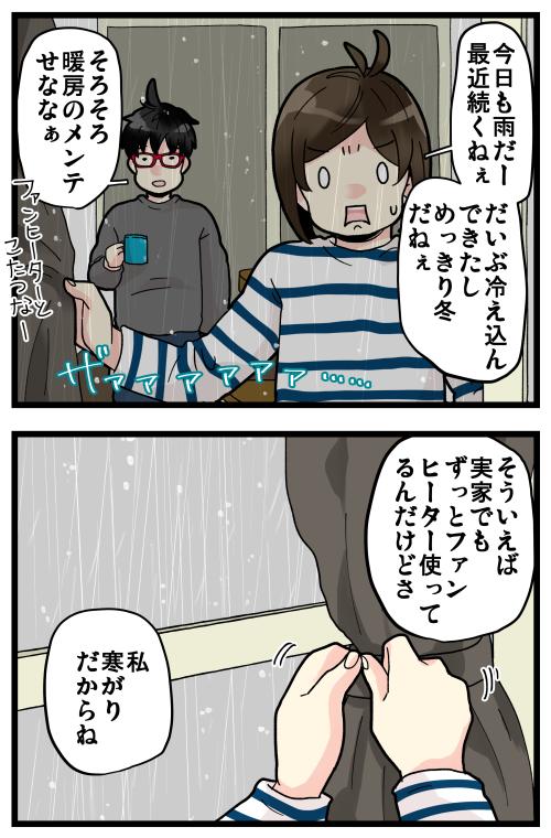 blog191201