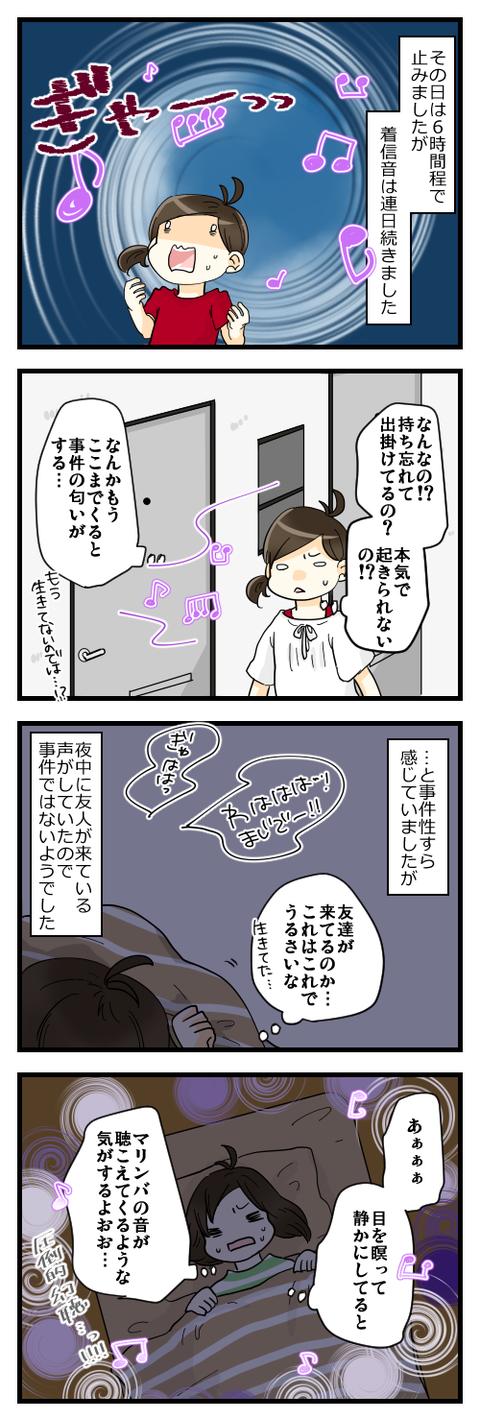 blog226