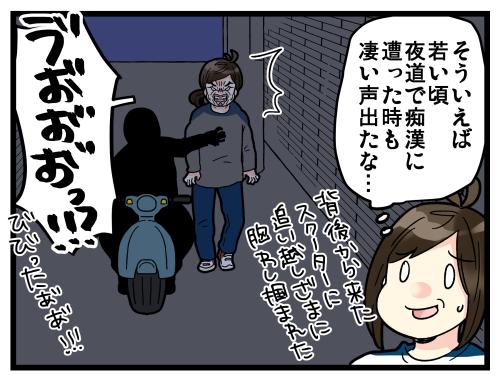 blog200520_3