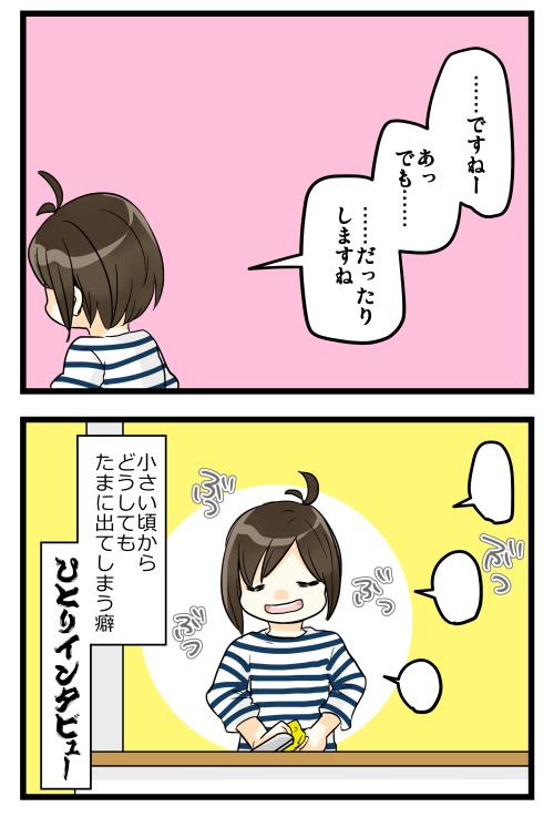 blog180403_2