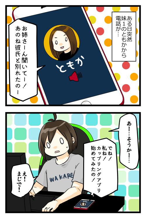 blog180607