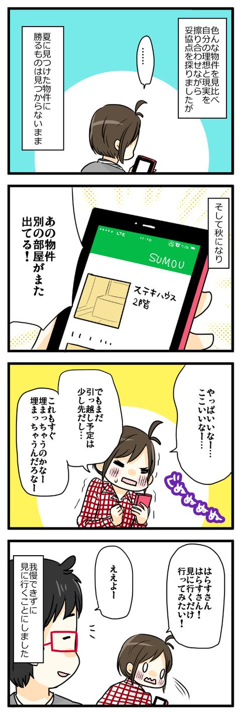 blog019