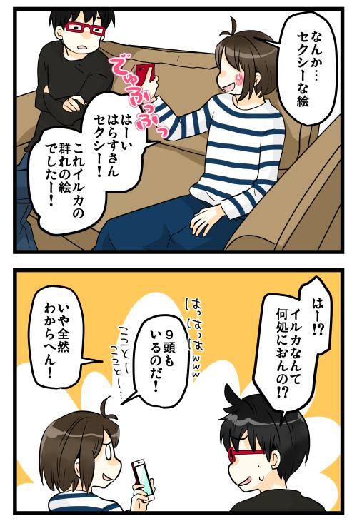 blog190107_2