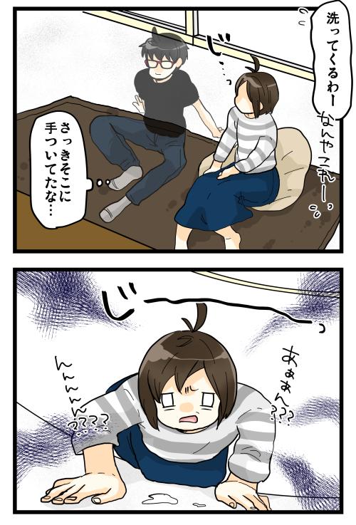 blog190509_2