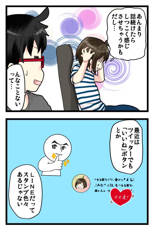 blog190916_3
