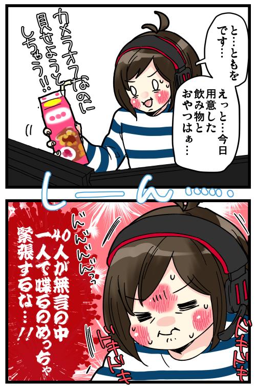 blog200504_2