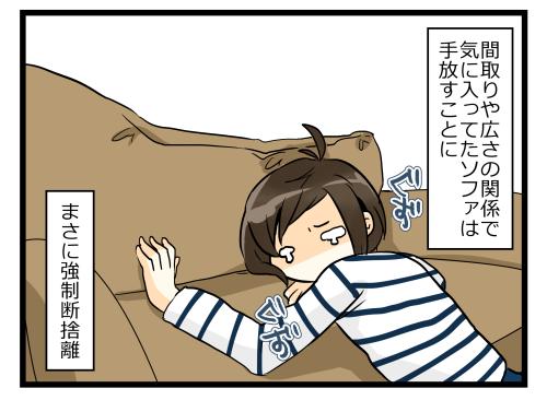 blog190214_3