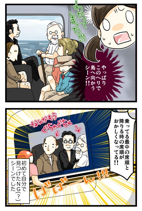 blog180307_4
