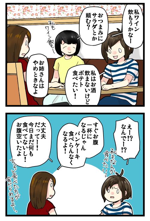 blog190902_2