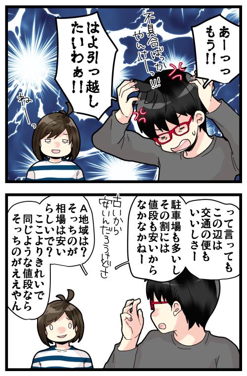 blog200220_3