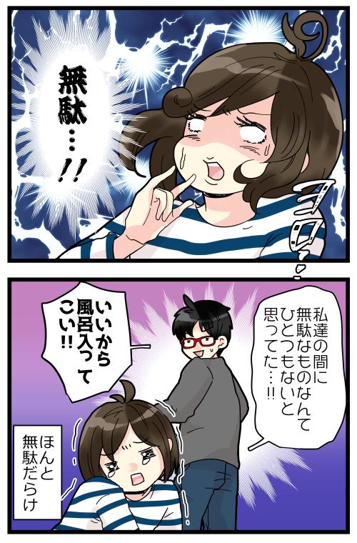 blog191205_4