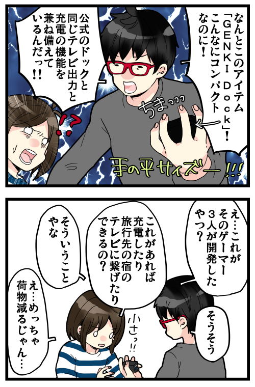 blog200329_2