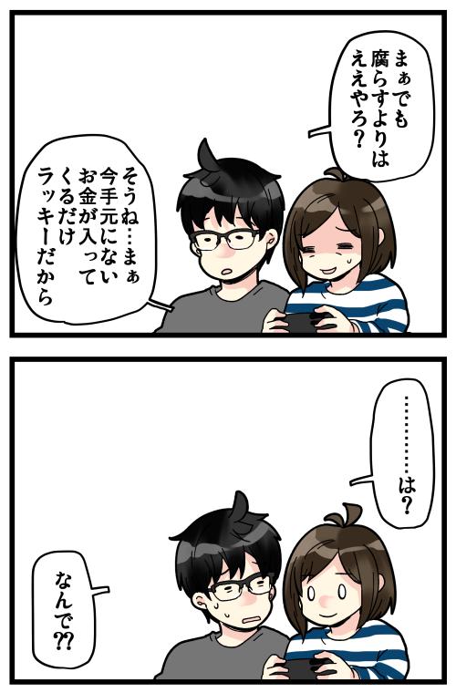 blog200426_3