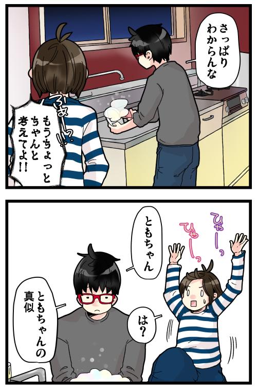 blog200115_2