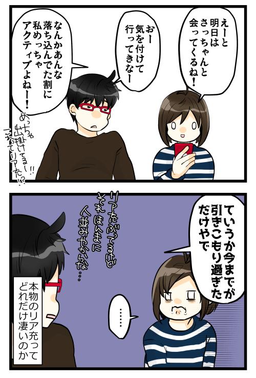 blog190317_4