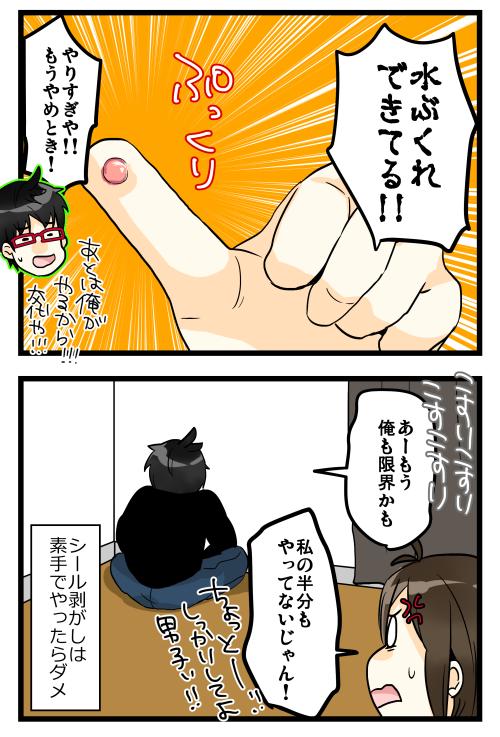 blog190216_4