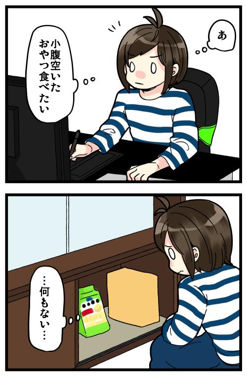 blog200416