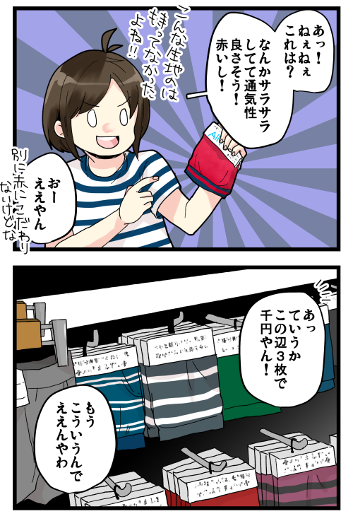 blog190928_2