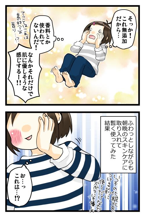 blog190328PR_3