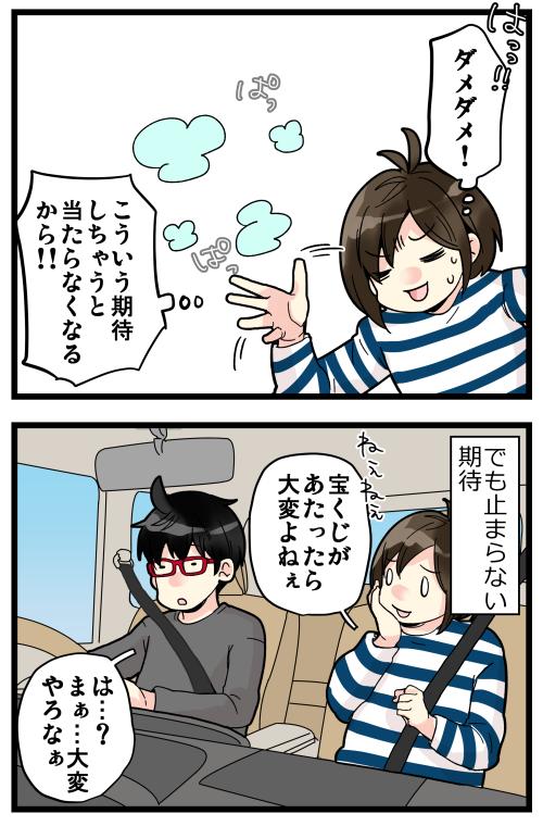 blog200103_2