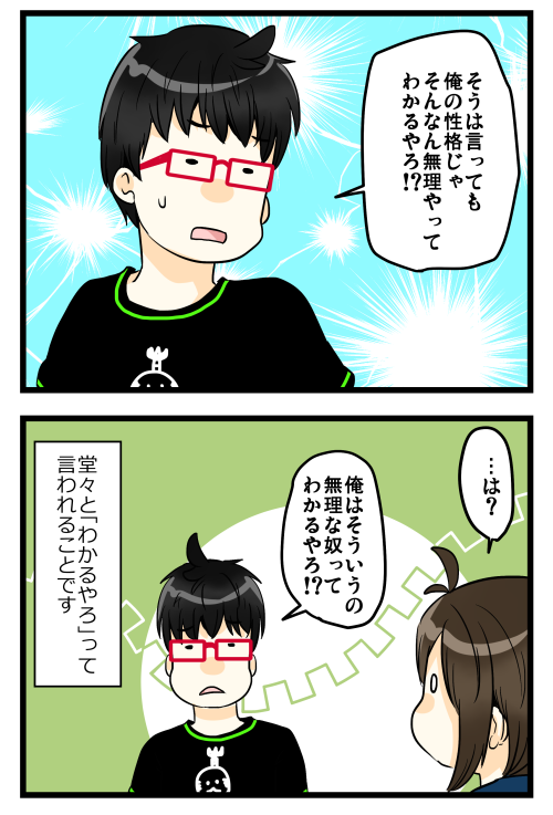 blog180612_4