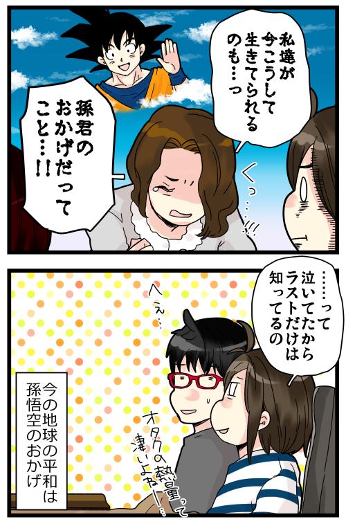 blog200206_4