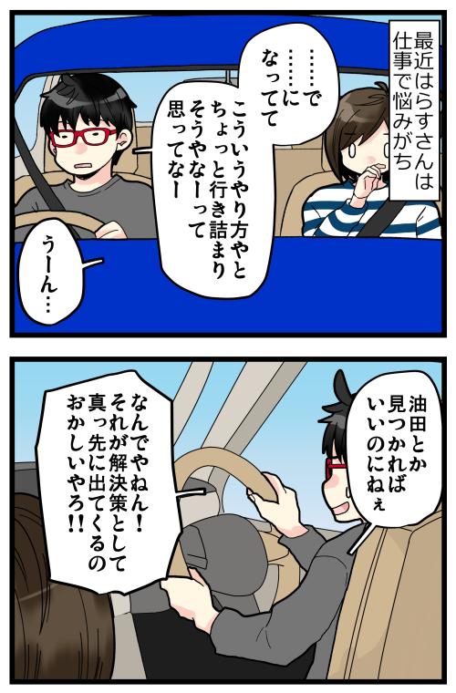 blog200224