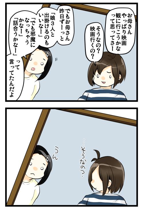 blog190331_2