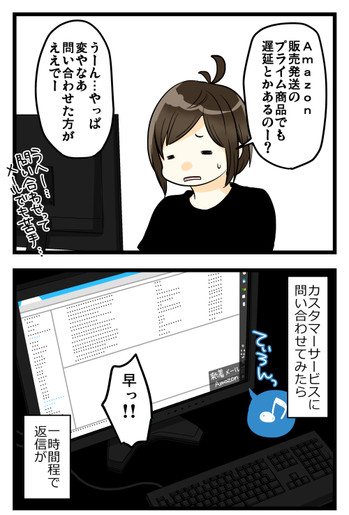 blog181007_3