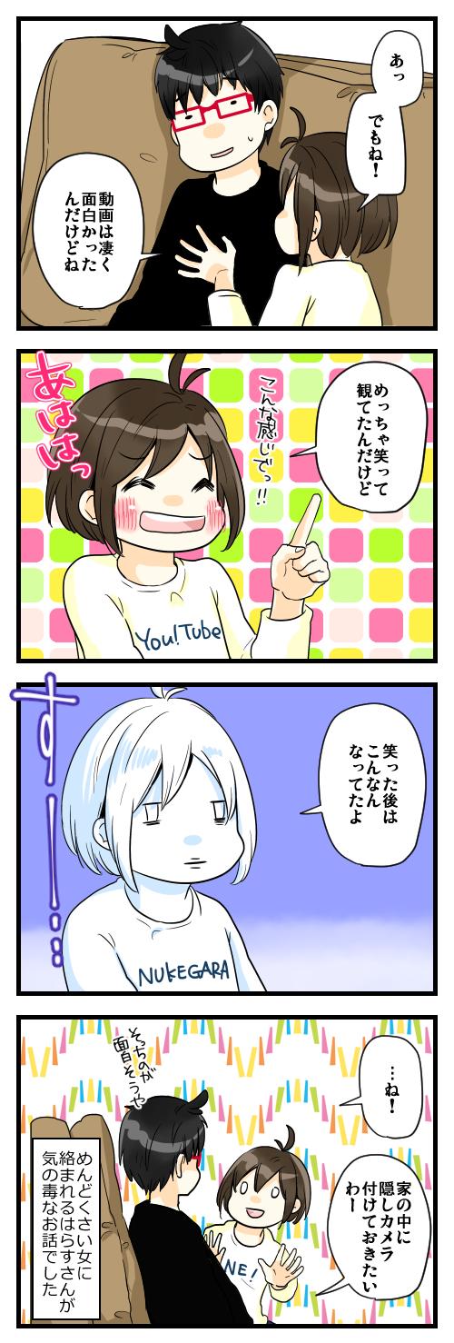 blog180125_2