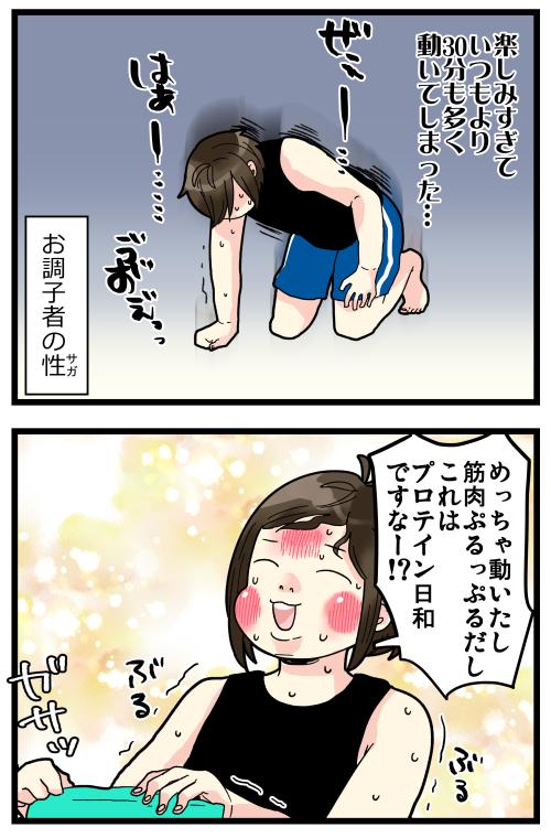 blog200607_2