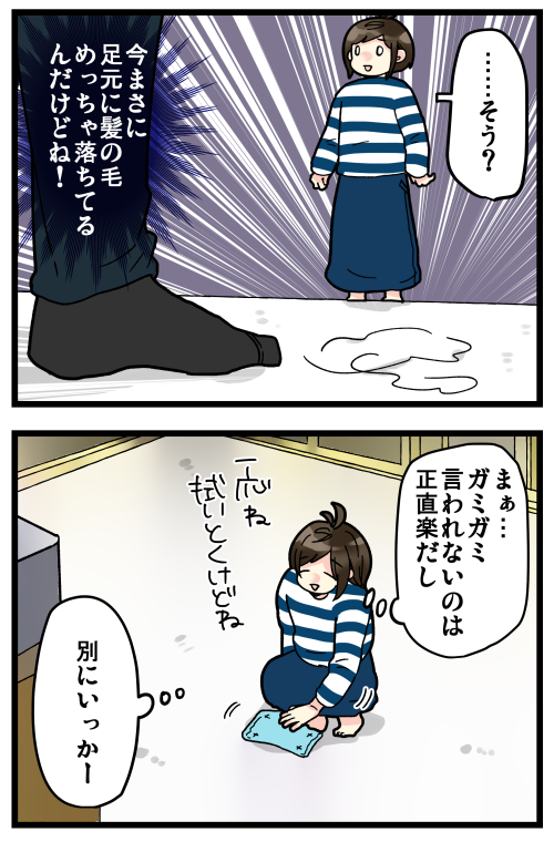 blog200414_2