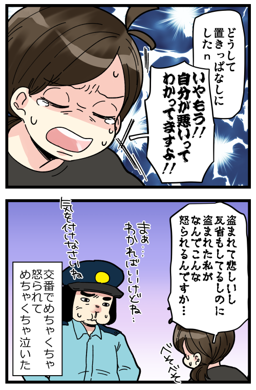 blog201025_6