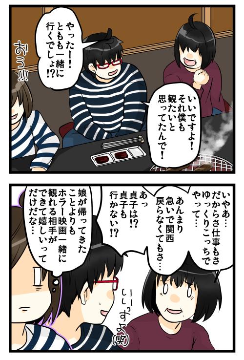 blog190419_4