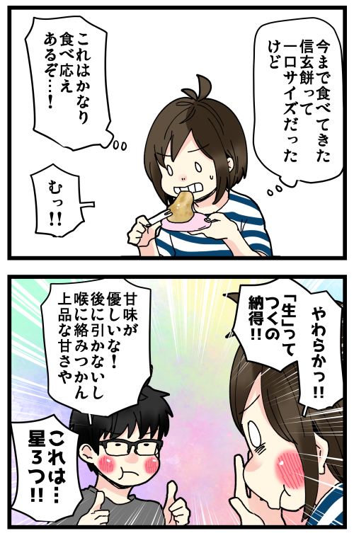 blog210912_4