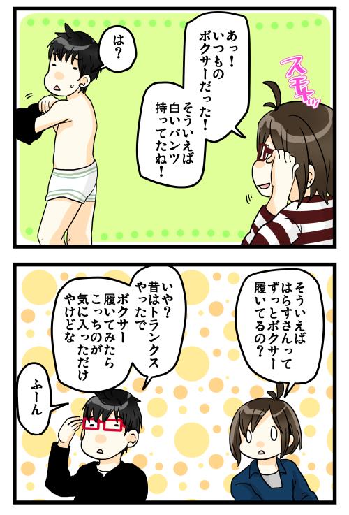 blog180322_2