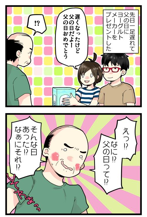 blog190805