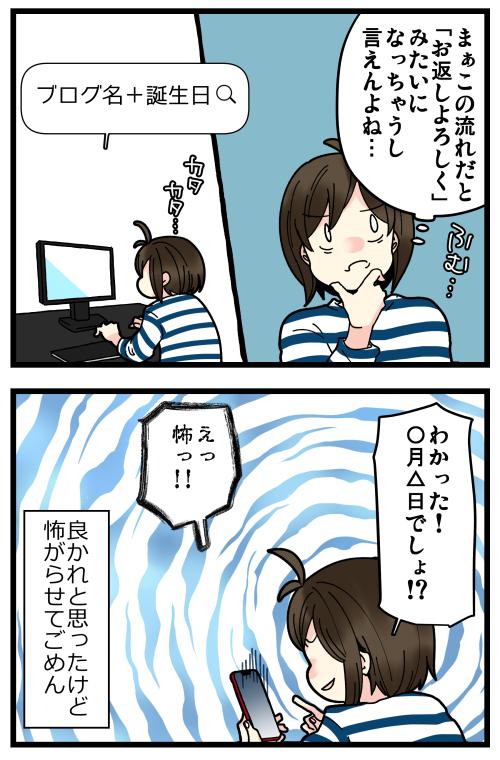blog210413_2