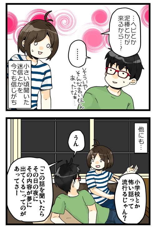 blog190523_2