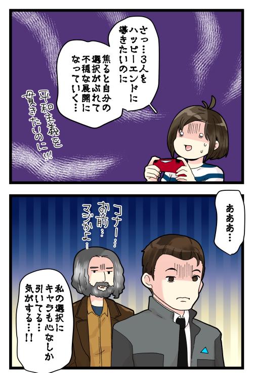 blog191006_3