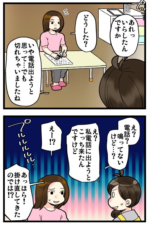 blog200715_2