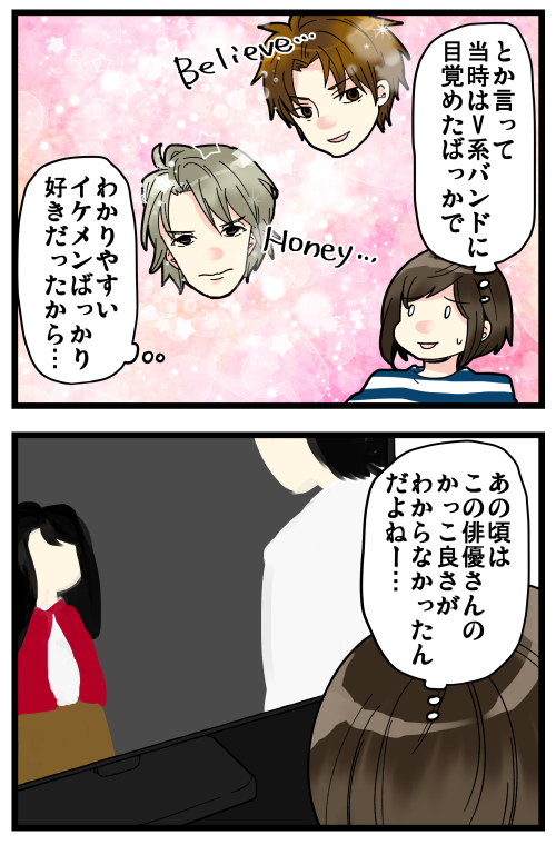 blog200703_2