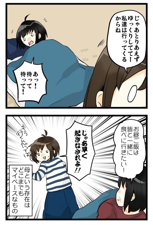 blog190331_4