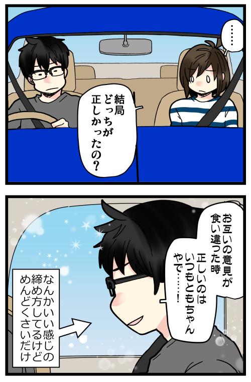 blog210415_4